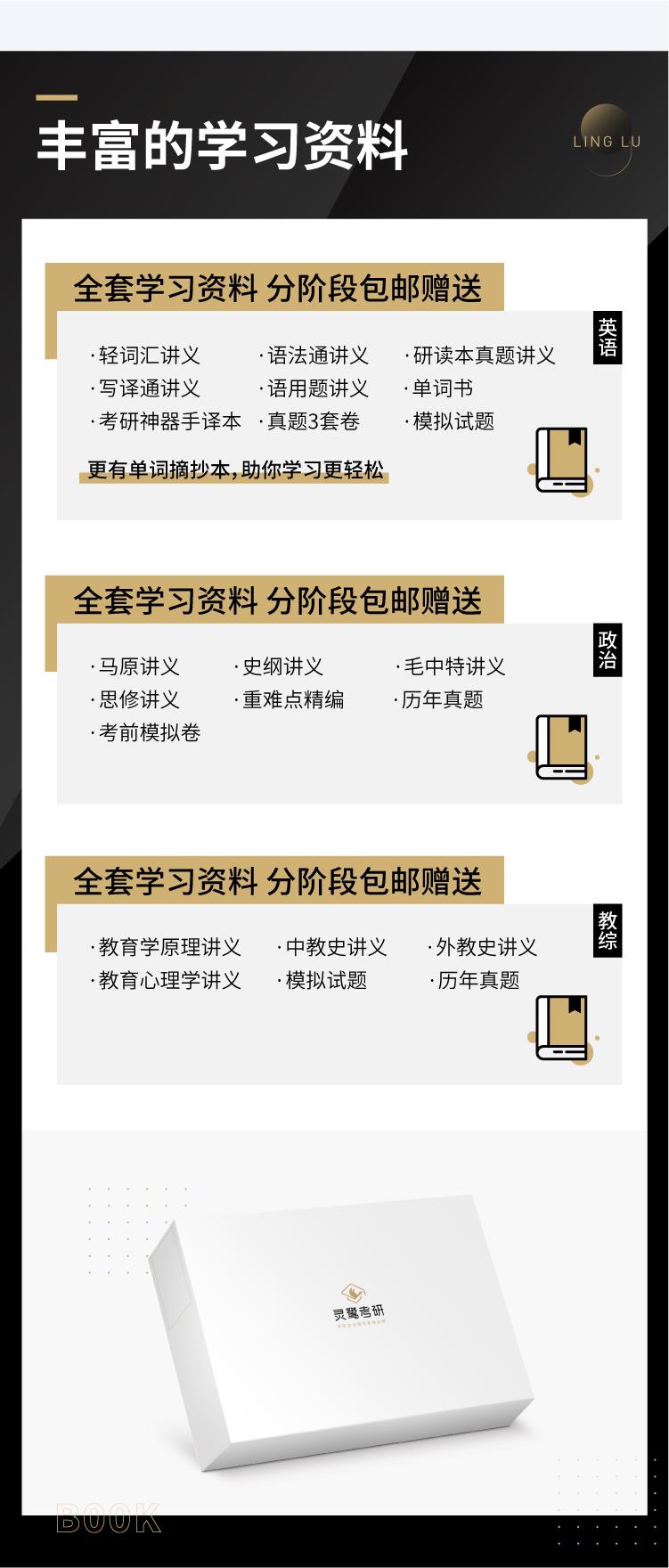 5-3物料-政英教.jpg